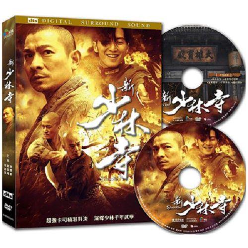 降價促銷★新少林寺DVD劉德華謝霆鋒范冰冰