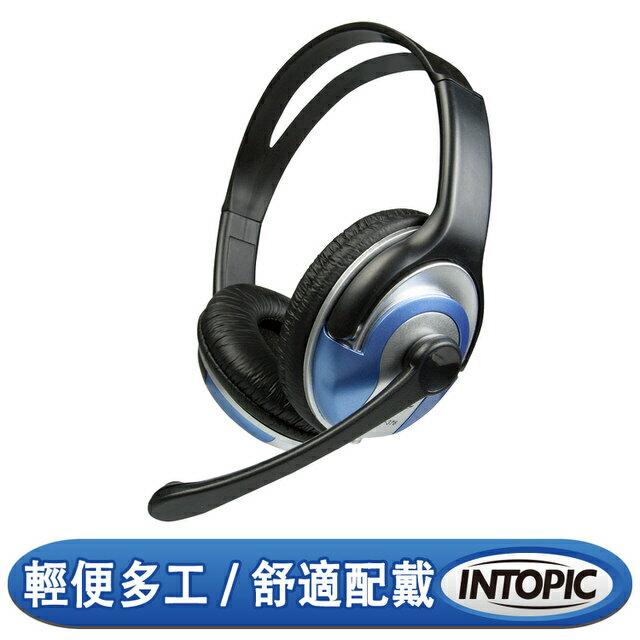 [富廉網] 【INTOPIC】頭戴式耳機麥克風 JAZZ-376
