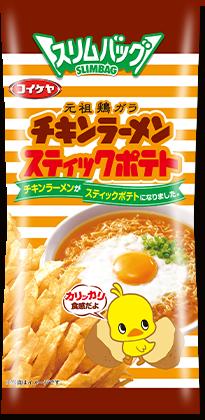 有樂町進口食品 日本零食 湖池屋小雞風味洋芋條 40g 4901335160086 - 限時優惠好康折扣