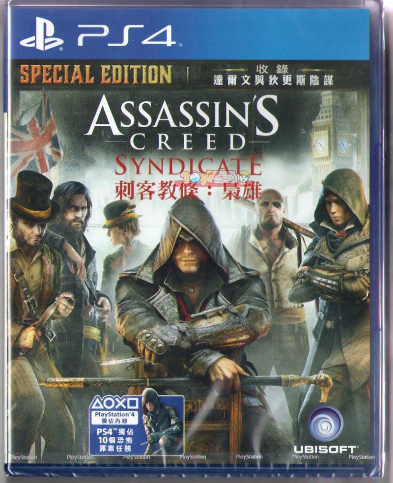 PS4 刺客教條:梟雄初回特別版 (含初回下載包 達爾文+恐怖罪案) 中英文亞版 AC Syndicate