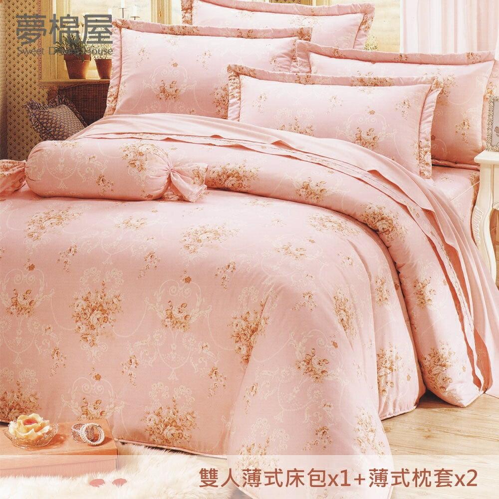 夢棉屋-台製40支紗純棉-加高30cm薄式雙人床包+薄式信封枕套-心花朵朵-粉
