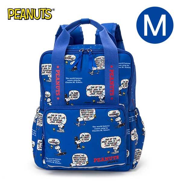 【日本正版】史努比 兒童背包 M號 後背包 背包 Snoopy PEANUTS - 053157