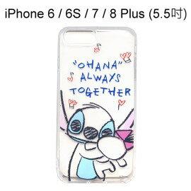 迪士尼空壓氣墊軟殼[Q版]史迪奇iPhone66S78Plus(5.5吋)【Disney正版】