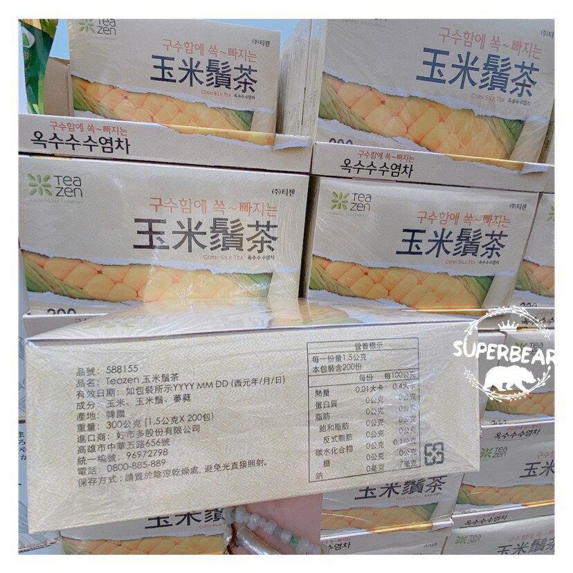 韓國原裝進口 玉米鬚茶 Teazen 1.5公克x200包 沖泡飲品 飲料 茶  玉米 玉米【CO009】