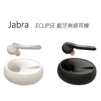 Jabra ECLIPSE 無線藍芽耳機~訂購商品