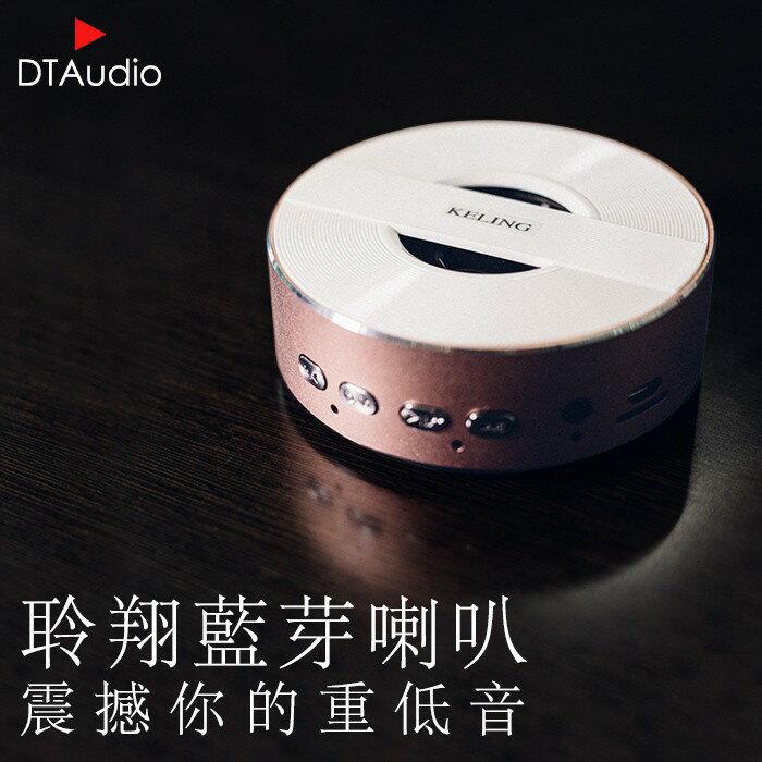 聆翔 重低音藍芽喇叭 AH5 小型藍牙喇叭 圓形音響 交換禮物 聖誕禮物 - DTAudio