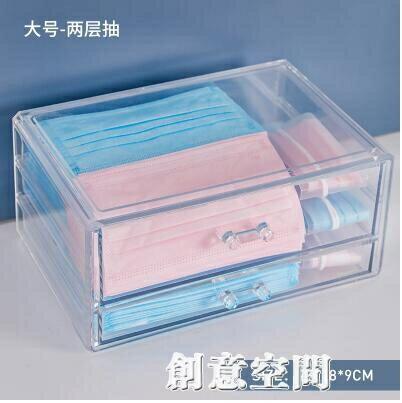 家用口罩收納神器防污盒子兒童學生大容量口鼻罩暫存夾透明收藏盒