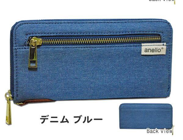 / 現貨 / 日本anello / 率性牛仔布長皮夾 長夾 淺藍色  / AT-B0933 -日本必買 件件含運 日本樂天熱銷Top 日本空運直送 日本樂天代購