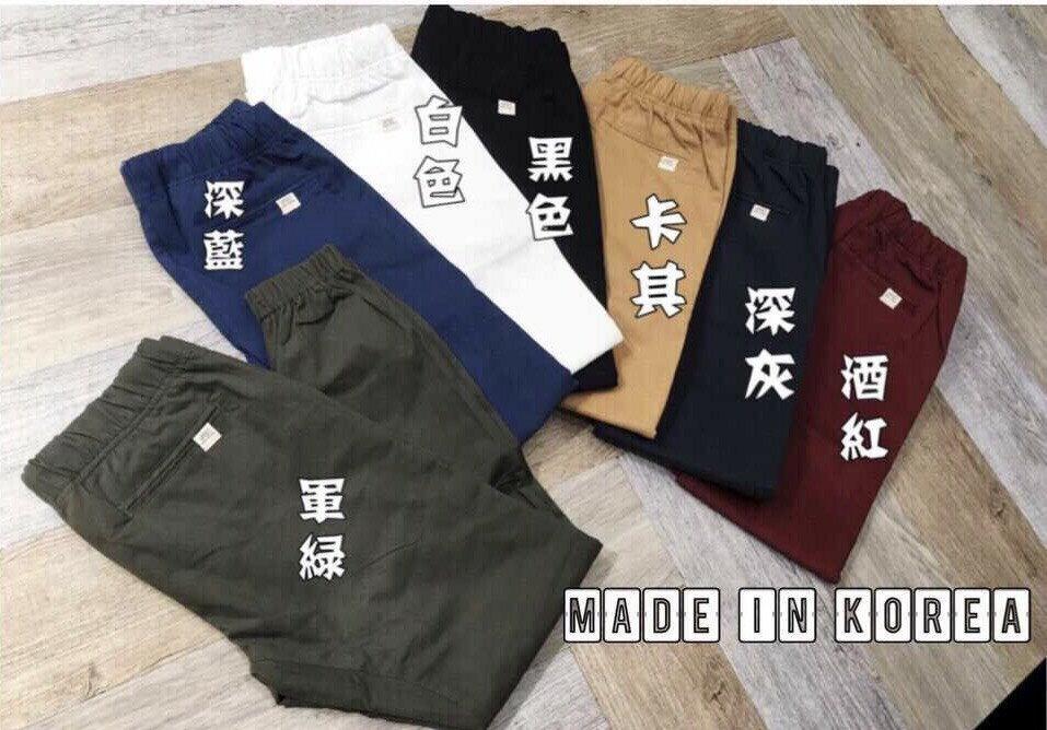 ~MODE MAN~韓國UPSET挺版型抽繩縮口長褲~  ~