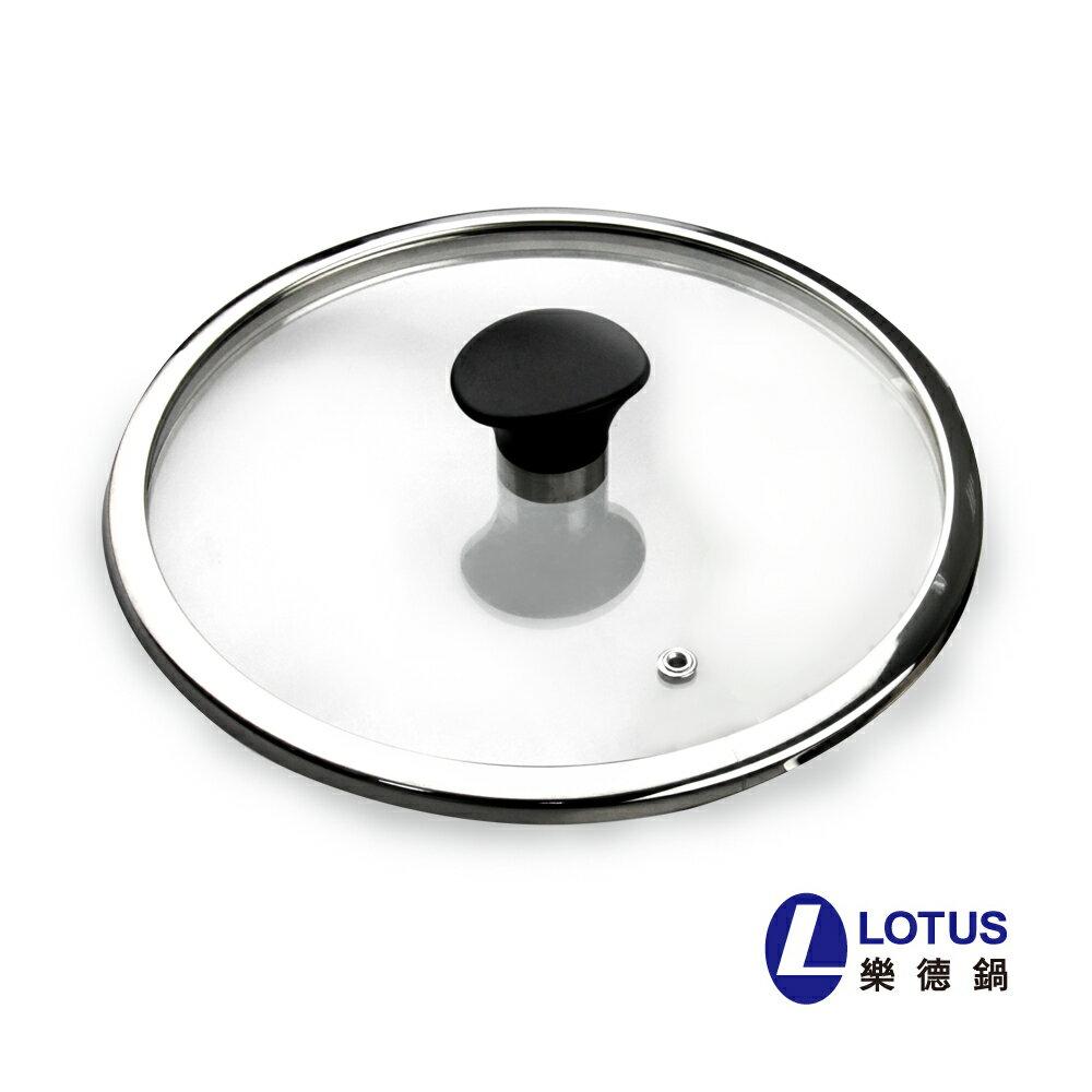 【LOTUS樂德鍋】多功能完美壓力鍋-玻璃蓋