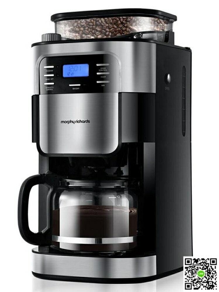 咖啡機   咖啡機家用全自動小型美式意式煮商用現磨一體機速溶咖啡壺  mks阿薩布魯