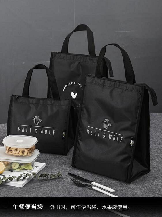 便當袋手提包飯盒袋子大號便當包保溫飯防水防油大容量帶飯飯盒袋