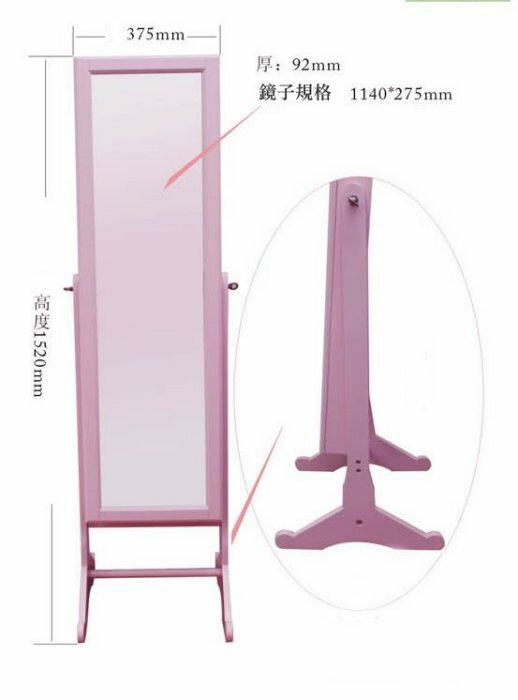 !新生活傢俱!《鏡白天使》非拱形 韓版粉紅色 換衣鏡 可掛飾品 全身鏡 新古典 珠寶穿衣鏡 珠寶櫃 立鏡 歐式