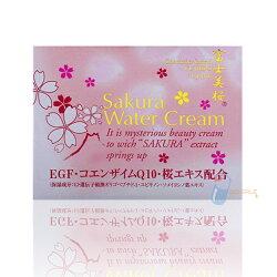 日本富士美櫻花 櫻花保濕出水霜 / Sakura Water Cream