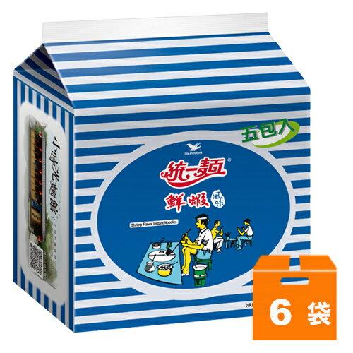 統一麵 鮮蝦風味 83g (5入)x6袋/箱【康鄰超市】