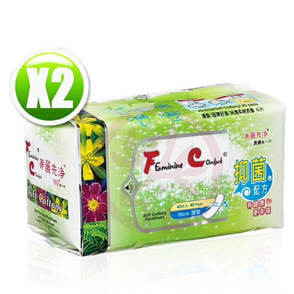 長榮生醫漢方衛生棉護墊(40片包)x2