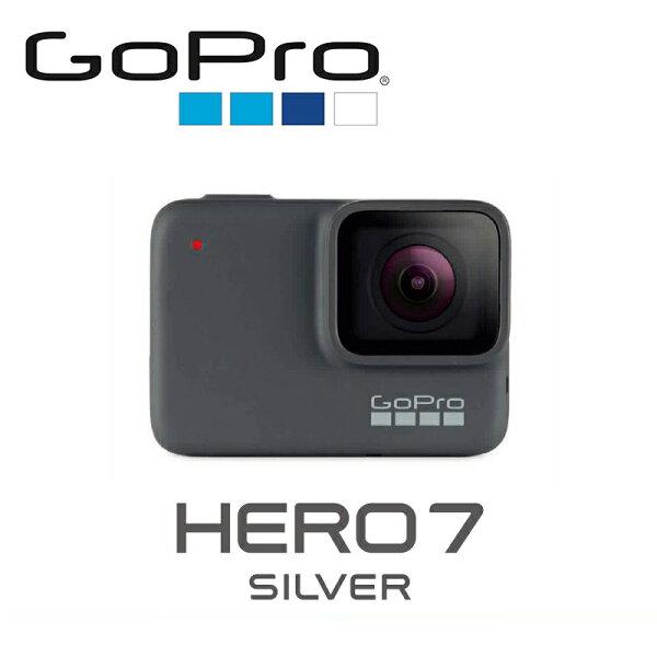 ◎相機專家◎GoProHERO7Silver極限運動攝影機銀色4K防水語音CHDHC-601-LE公司貨
