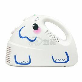 當日配 上寰電動潔鼻機 佳貝恩 創意象 吸鼻器 洗鼻器 面罩噴霧 四合一新款優惠組