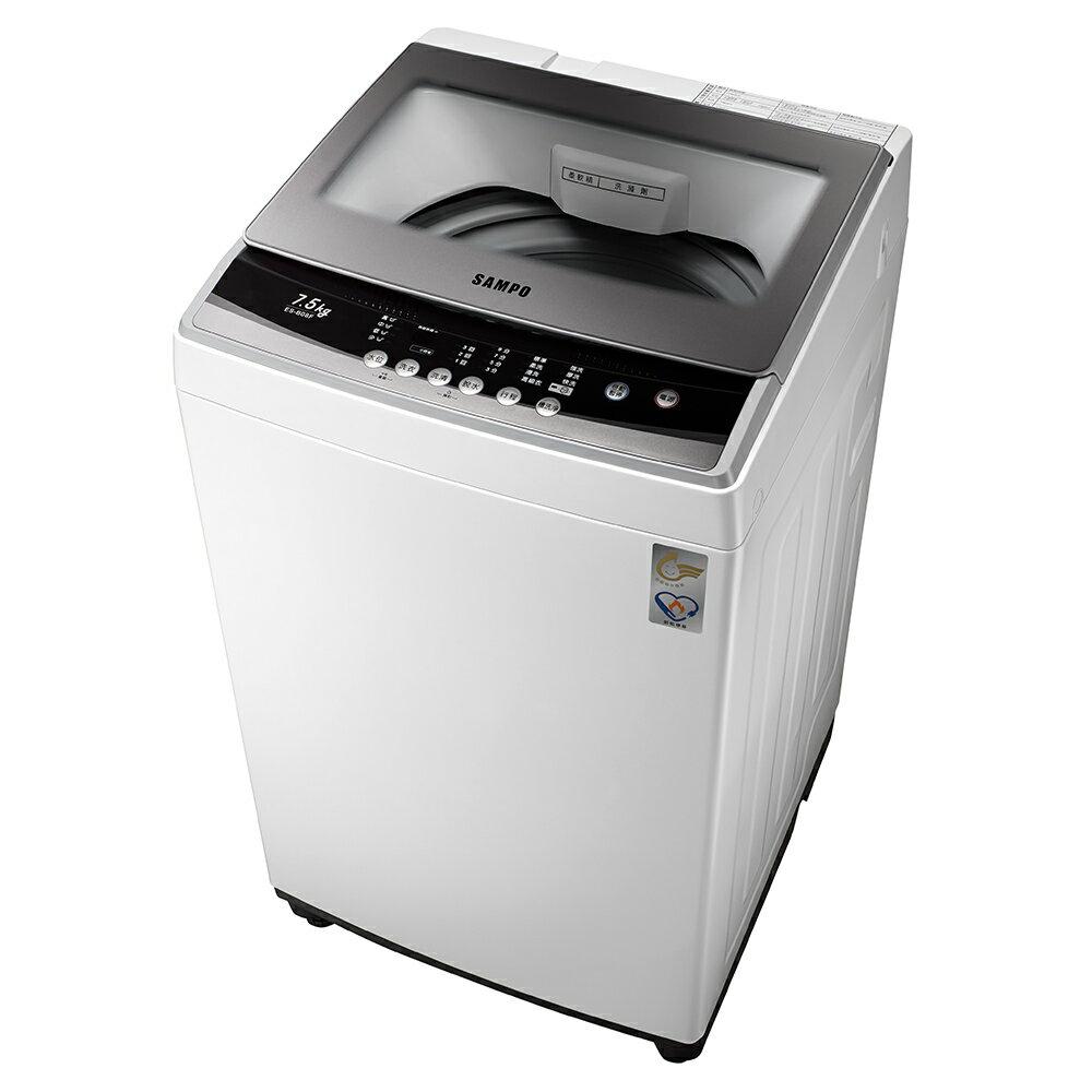 SAMPO聲寶 7.5公斤定頻單槽洗衣機 ES-B08F
