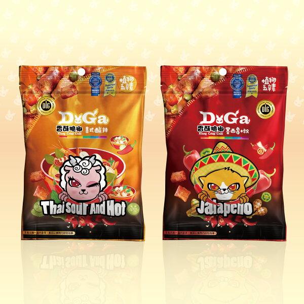 【DoGa香酥脆椒★獨享包★2包超值組只要110元】口味任選