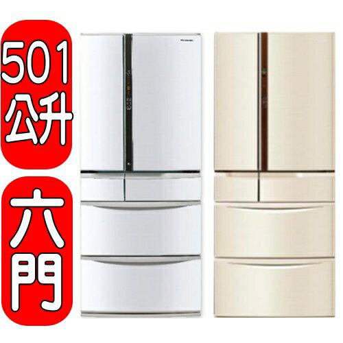 可議價★回饋15%樂天現金點數★Panasonic國際牌【NR-F502VT-W1/NR-F502VT-N1】六門變頻冰箱《日本原裝》