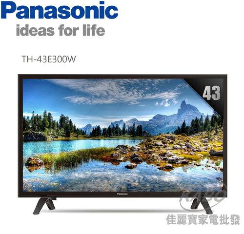 【佳麗寶】-(Panasonic國際牌)43吋IPS LED液晶電視【TH-43E300W】