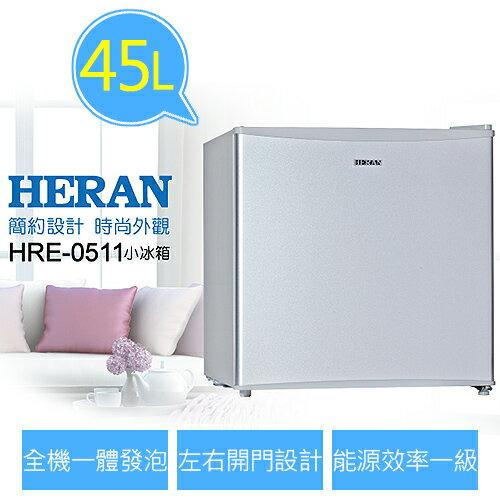 HERAN 禾聯 HRE-0511 45L 單門式冰箱