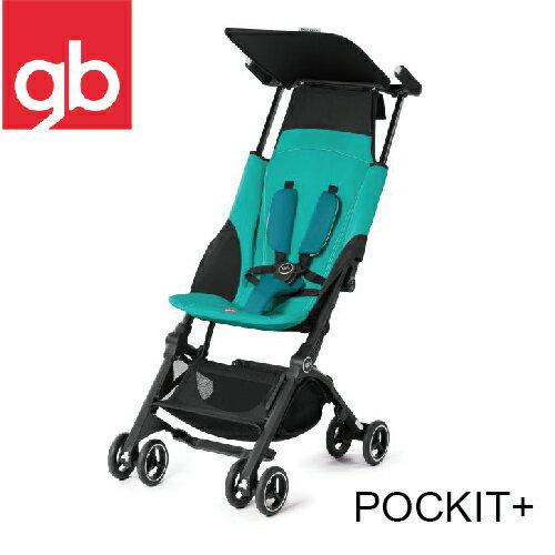 【2017新款】【Goodbaby】 Pockit Plus 折疊嬰兒手推車 (水藍色)