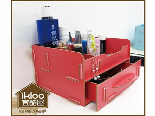 BO雜貨【SV9010】ikloo~質多功能抽屜式小物收納盒
