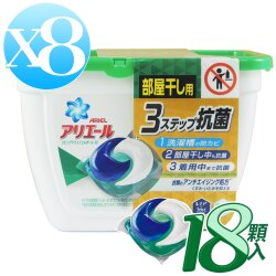 【P&G】8盒組 3D立體 洗衣膠球 抗菌除垢(綠) (盒裝)18顆入