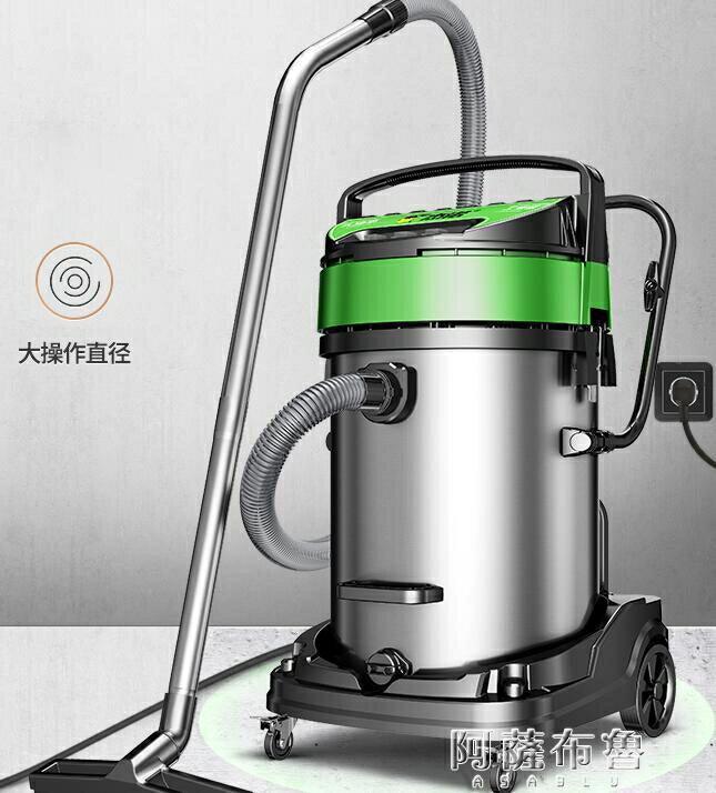 【快速出貨】吸塵器 杰諾5400W大吸力工業吸塵器大型工廠車間粉塵強力大功率干濕兩用 七色堇 雙12購物節