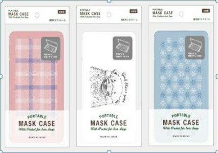 【伊勢藤】攜帶口罩收納盒 口罩 口罩盒 收納盒 四月到貨 4