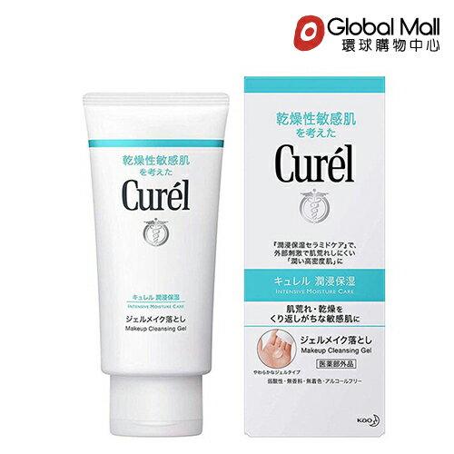 【日藥本舖】花王Curel卸妝凝露130g