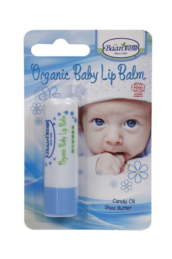Baan貝恩 ~ 嬰兒修護唇膏 ^(草本^) Organic Baby Lip Balm