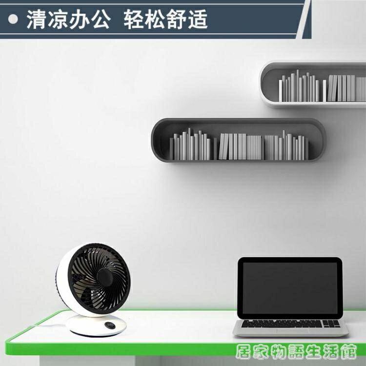 日本辦公室桌面搖頭風扇迷你學生宿舍空氣循環扇靜音6寸usb小風扇