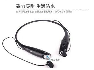 頸掛式運動型音樂藍芽耳機