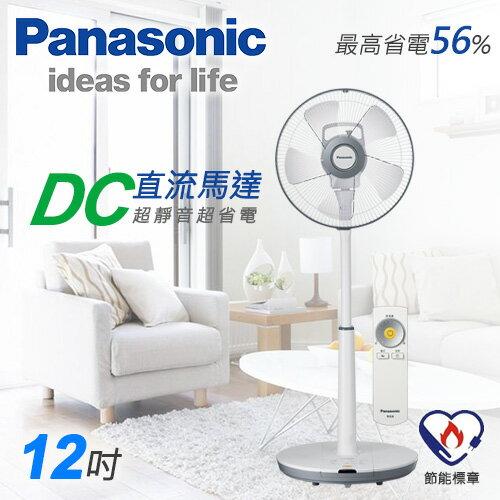 Panasonic國際牌 12吋 DC節能電風扇 F-S12DMD 618購物節 0