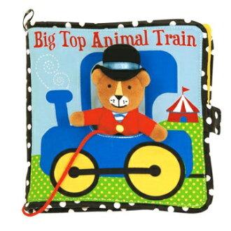 ★衛立兒生活館★美國Manhattan Toy軟布書-動物火車