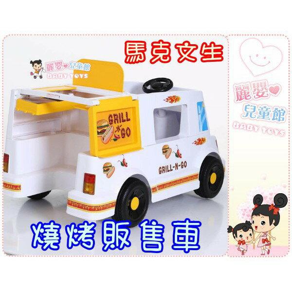 麗嬰兒童玩具館~馬克-胖卡電動車(冰淇淋 / 燒烤 / 漢堡)販售車.可騎乘兒童電動車 7