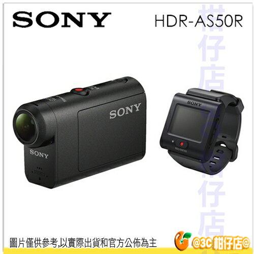 送32G+副電+座充+自拍棒+清潔組+保貼 SONY HDR-AS50R 運動攝影機 4K縮時攝影 蔡司 變焦 超廣角 台灣索尼公司貨