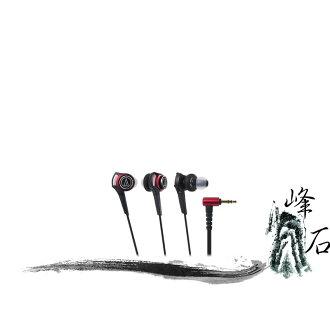 樂天限時促銷!平輸公司貨 日本鐵三角 ATH-CKS990 耳塞式耳機