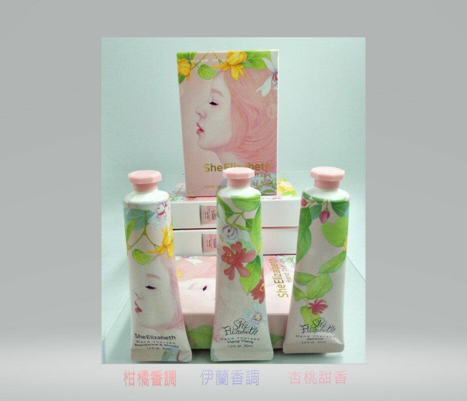 新上架韓國甜美香氛護手霜