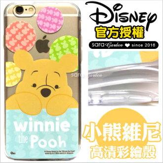 官方授權 迪士尼 Disney 高清 彩繪 iPhone 6 6S Plus 三星 J7 2016 手機殼 TPU 軟殼 彩蛋 小熊維尼【D0601102】