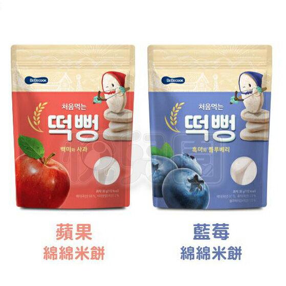 韓國BEBECOOK嬰幼兒藍莓初食綿綿米餅30g【悅兒園婦幼用品館】