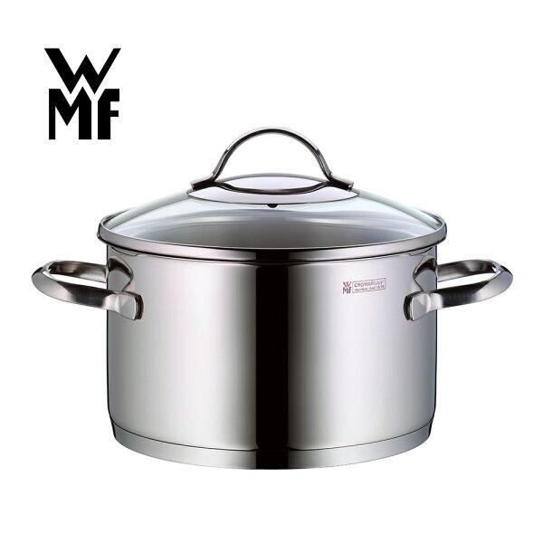 【德國WMF】PROVENCEPLUS高身湯鍋20cm