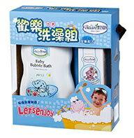 貝恩 歡樂洗澡組『121婦嬰用品館』
