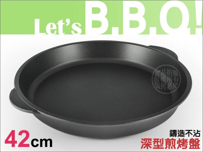 快樂屋? 台灣製XYLAN TB-42 BBQ 一體成型不沾平底鍋 煎烤盤 42cm 煎餃.鍋貼.牛排.烤肉可當平底炒鍋