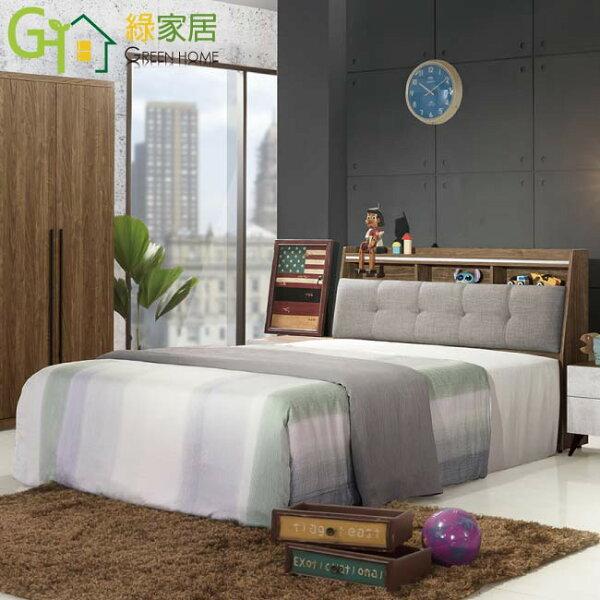 【綠家居】艾卡路時尚6尺亞麻布雙人加大床台組合(不含床墊)
