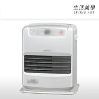 電暖器推薦嘉頓國際 日本製 DAINICHI【FW-3217S】煤油電暖爐 煤油暖爐 12坪以下 5L