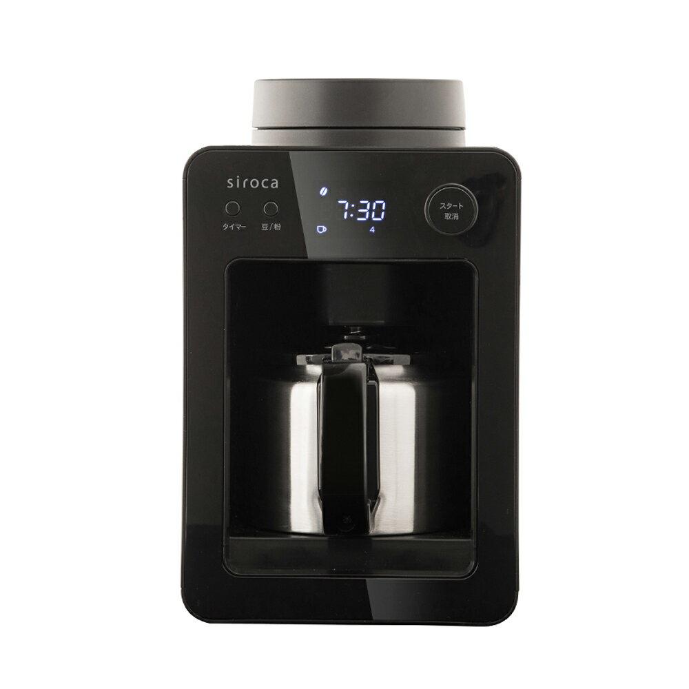 siroca 自動 研磨 悶蒸 咖啡機  SC-A3510 日本熱銷機種 公司貨
